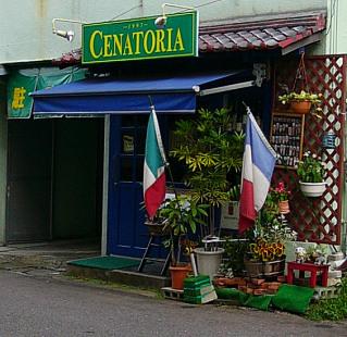 CENATORIA.jpg