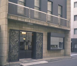 2000年繭山龍泉堂Image1.jpg