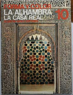 ALHAMBRA 1965 ss.jpg