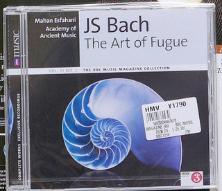 BBC BACH フーガの技法cd.jpg