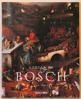 BoSCH_Bosing.JPG