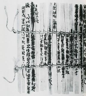 ニヤ出土漢代帳簿木簡 ACE98 頃.JPG
