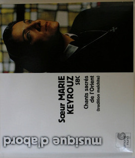 メルキート聖歌CD (1).JPG