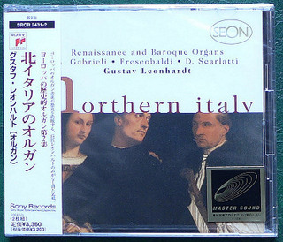 北イタリアのオルガンNorth Italy Organ Leonhardt.JPG