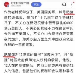 北京日報.jpg