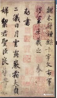 北京王羲之千字文.jpg