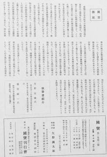 南京の倉庫trim.jpg
