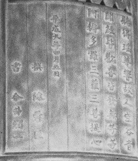 南円堂  灯籠 興福寺 (1).jpg