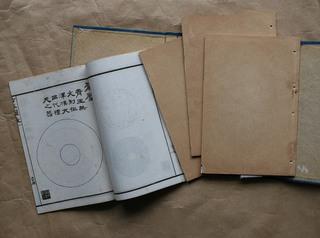 古玉図コウ 呉大徴 (3).JPG