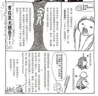 台湾版.jpg