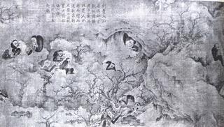 大阪 聚猿図巻 (2).JPG