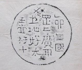 好太王壺イ.JPG