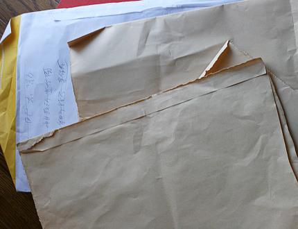 封筒の裏IMG_5316.JPG