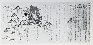 山水並びに  (2).JPG