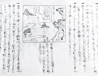 山水並野形図 (1).jpg