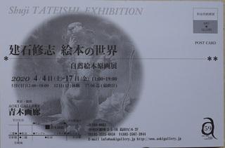 建石修志 (3).JPG