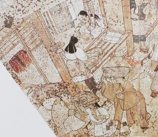 扇面法華経  日本の写経 京都書院det.jpg