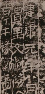 文叔陽食堂 (2).JPG