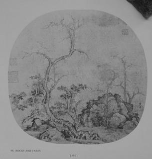 曹知白 Barnhart Wintry Forest.JPG