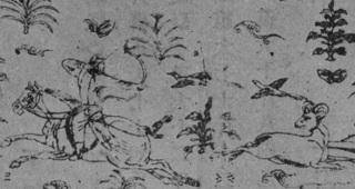 正倉院銀壺模写IMG_2173b.jpg