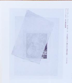 水彩画  透明な紙  ブリュッセル.JPG