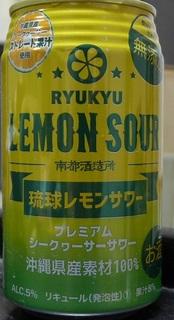 琉球レモンサワーs (1).jpg