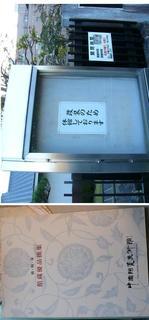 臼杵 中国とうし美術館IMG_7158.JPG