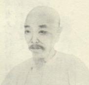 金農 清代学者像伝detail.jpg