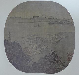 銭とう秋潮.JPG