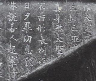 長谷寺法華変相銅板 (2).JPG