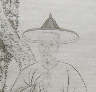 阮元像 (2).JPG