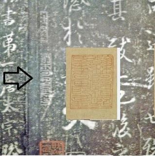 陳鑑 印  比較.jpg