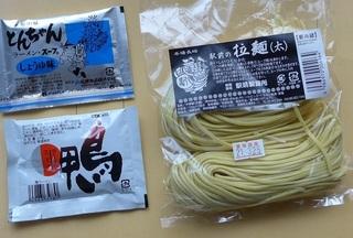 駅前製麺所ss.jpg