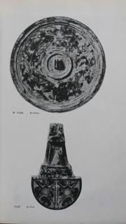 黒陶明器 鏡 帯コウ Freer.JPG