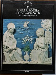 Lucca Della Robbia (2).JPG