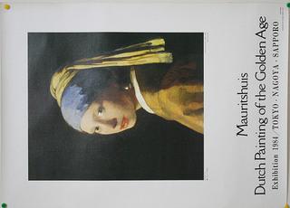 MauritshuisTokyo1984IMG1.JPG