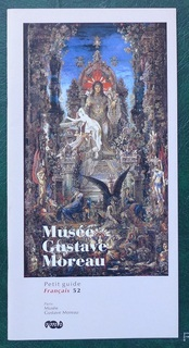 Musee  Gustave Moreau ss.jpg