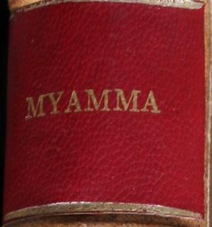 Myamma27.jpg