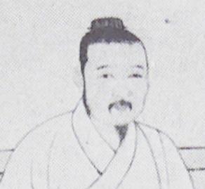 Ni Zan Portrait Yuan.JPG