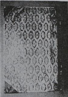 Saraevo hagadda  1971.JPG