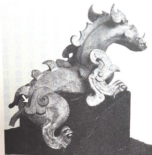 Stocklet Dragon Vissier ss.jpg