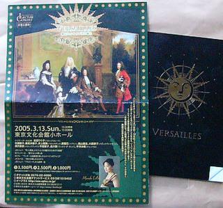 Versailles 舞踏 ダンス.jpg