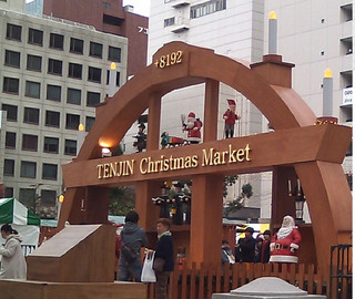 christmas market 天神 博多20181209.JPG