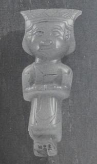 human figure.JPG