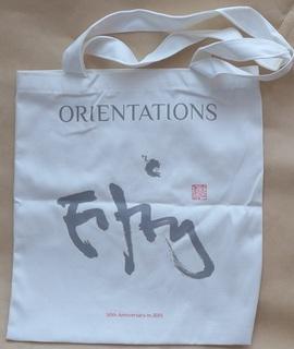 orientations50 (2).JPG
