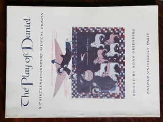 play of daniel1959ss.jpg